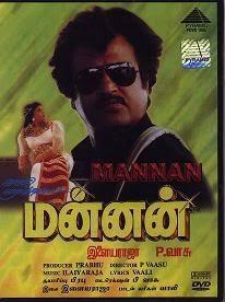 mannan1992tamil