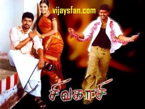 sivakasi-vijay-asin-tamil-movie-2