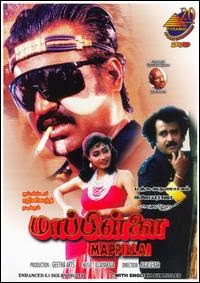 Mappillai_-1989_film-