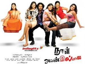 Naan-Avanillai_movie_poster
