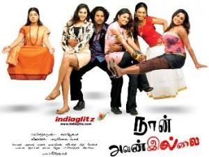 Naan-Avanillai_movie_poster