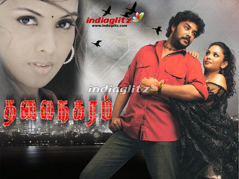 Thalai nagaram mp3 song free download.