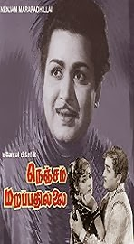 Nenjam-Marappathillai-1963