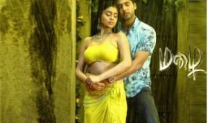 Mazhai_-_Tamil_Movie_Song_2005