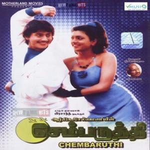 Chembaruthi_B