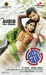 ko_tamil_movie_audio_release_posters_01