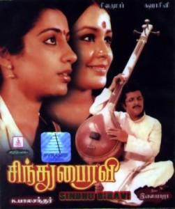 Sindhu-Bhairavi-Songs