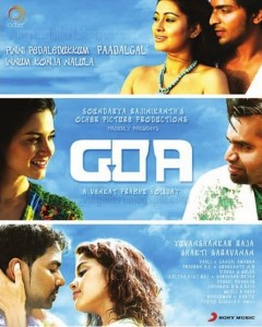 goa-movie-stills-pics