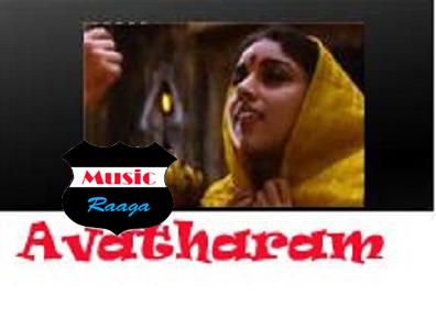 avatharam tamil movie mp3 songs free download starmusiq
