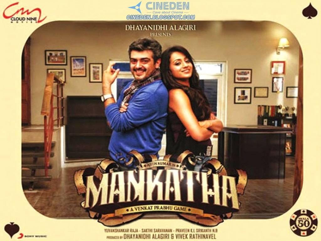 Mankatha Theme Music (From Mankatha ) - Yuvanshankar Raja