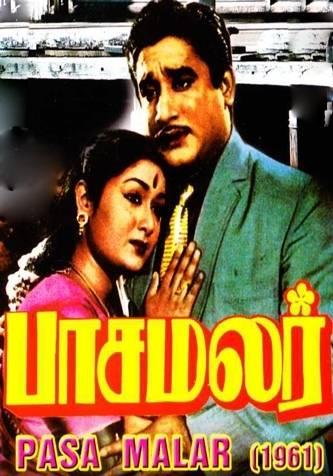 Malayalam bgrade movie - 5 2