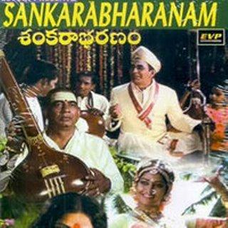 List of Sankarabharanam Songs with Lyrics