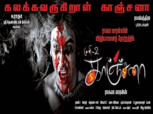 download-latest-kanchana-tamil-mp3-songs-free