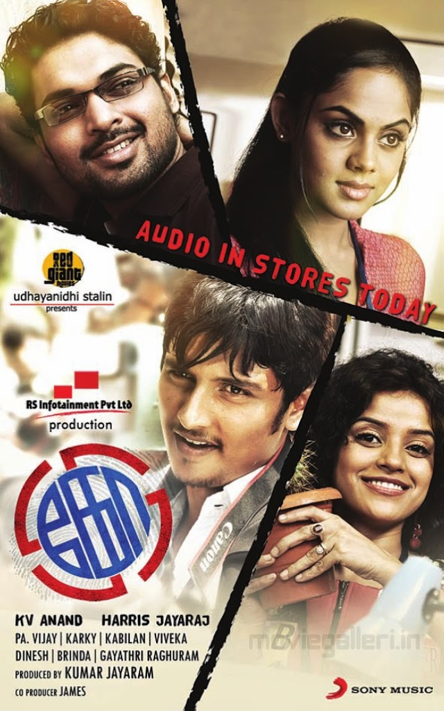 Ennamo Yedho Full Movie Hd Free Download. leading Joseph Publica former match servicio