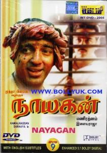 nayagan_dvd_film