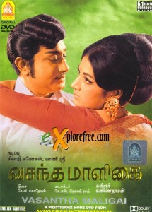 Vasantha-Maligai