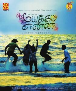 dhanush_movie_mayakkam_enna_first_look_poster_01