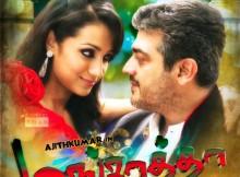 mankatha-ajith-trisha-stills-wallpapers-posters