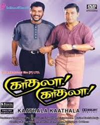 Kadhala-Kadhala-Tamil-Movie-Online-Kaathala-Kaathala-Movie-DVD-Online
