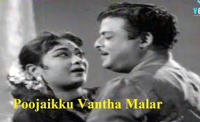 Poojaikku Vantha Malar