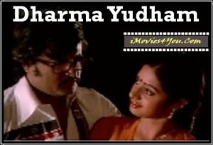 dharma-yuddham