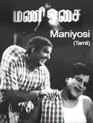 maniyosai