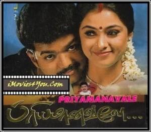 priyamanavale-tamil-movie
