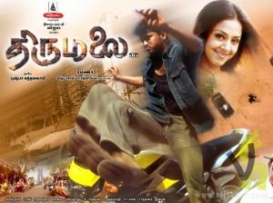 thirumalai-tamil-movie1