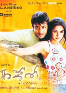 Ghajini_movie_songs