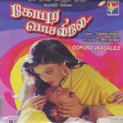 Gopura-Vasalile-Movie-Online