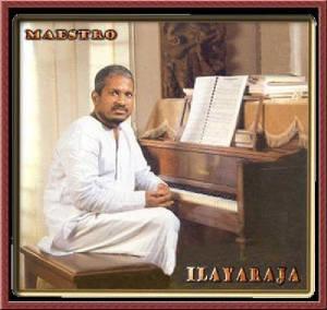 Aathangara Marame Arasa Song Lyrics - Music Lounge