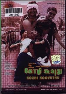 Kozhi-Koovuthu-Watch-online-Movie-News
