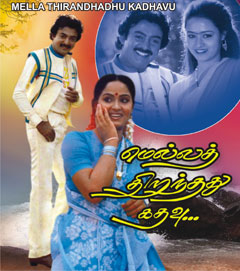Mella-Thiranthathu-Kathavu