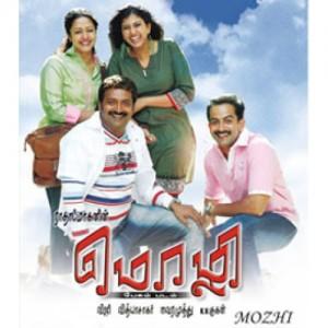 Mozhi-film-online-500x500