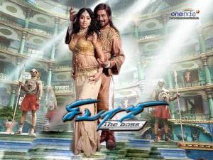 Shivaji01