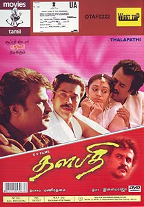Thalapathi-Movie-Online