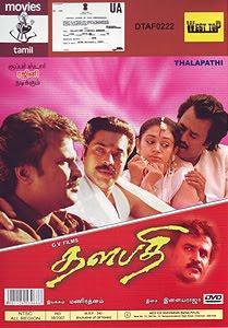 Thalapathi-Movie-Online