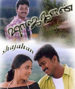 shahjahan-tamil-movie