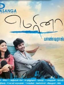 marina-tamil-movie-songs-tamilasia