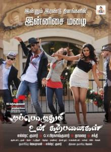 muppoluthum-un-karpanaigal-new-posters01