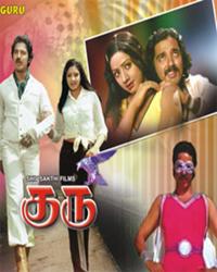 Guru-1980-Tamil-Movie-Online