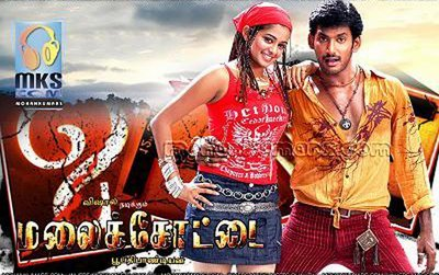 Yeh Aatha Remix Tamil Karaoke