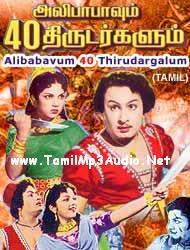 alibabavum-40-thirudarkalum
