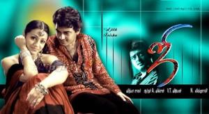 ji-dvd-tamil-movie-watch-online