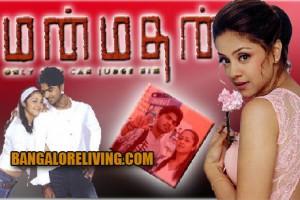 Manmathan-Tamil-Mp3