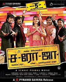 Saroja-movie-online