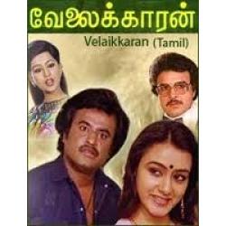 Velaikkaran-250x250