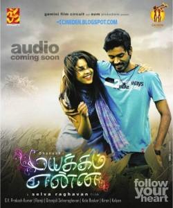 Mayakkam-Enna-2011-Tamil-Movie-Review