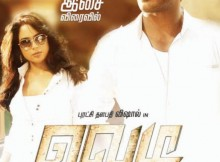vedi_tamil_movie_audio_release_posters-3-