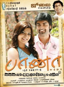 Baana-Kaathadi-Tamil-Movie-Songs
